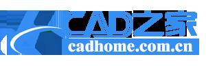 CAD之家网