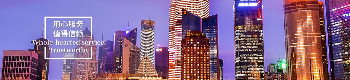 晶培特国际贸易(苏州)有限公司