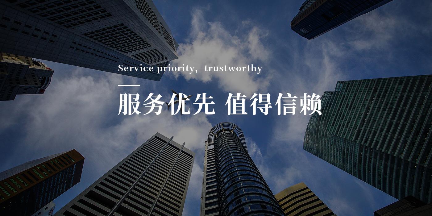 深圳润兴磁电科技有限公司